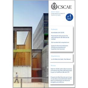 Premios de Arquitectura Española Internacional del CSCAE